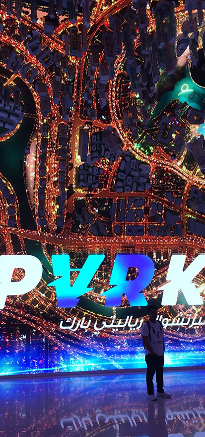 VR Park 413×1056